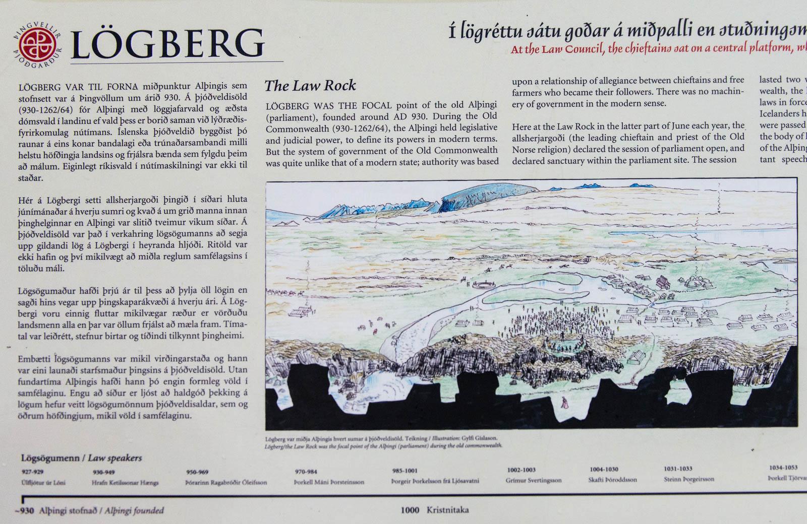 iceland-tectonic-16-5