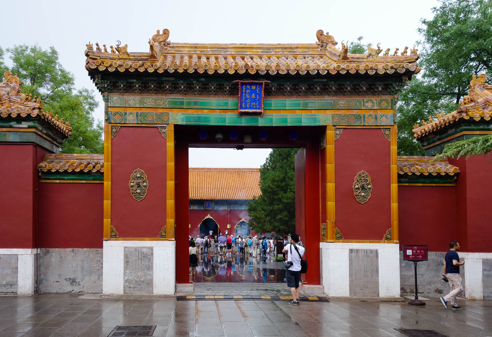 beijing-temples-china-21