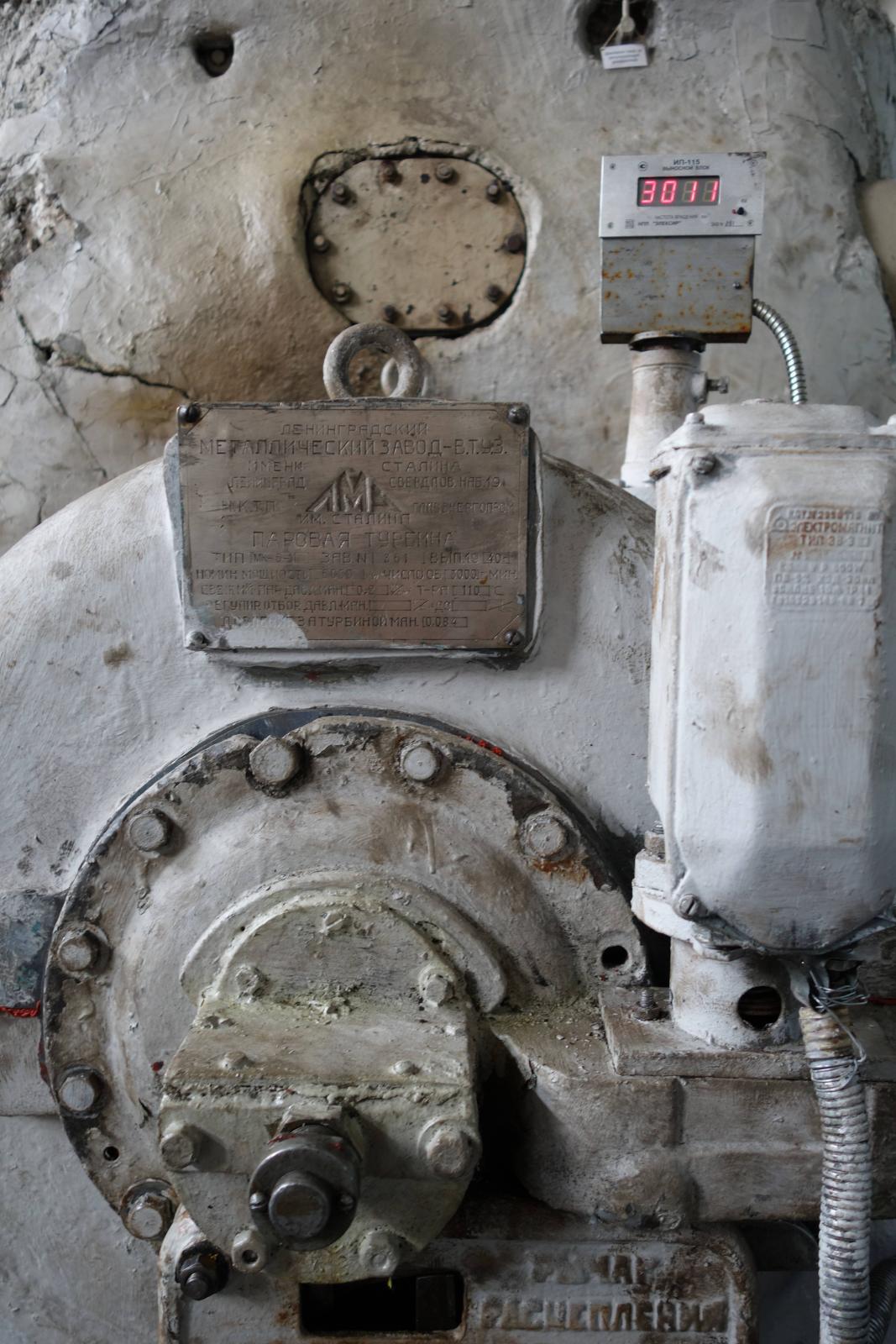 kamchatka-pauzhetka-6