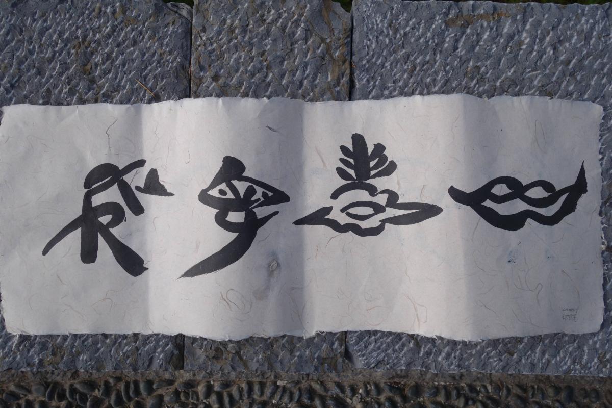 china-lijiang-27-1