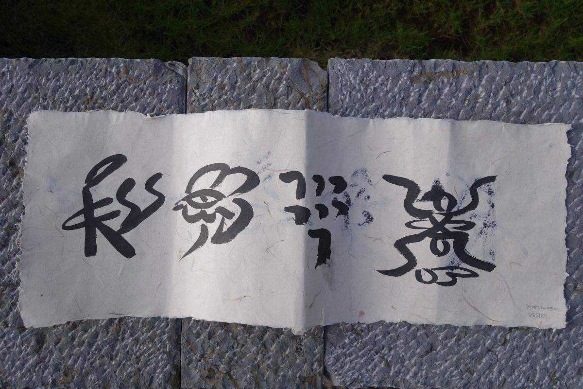 china-lijiang-27-2