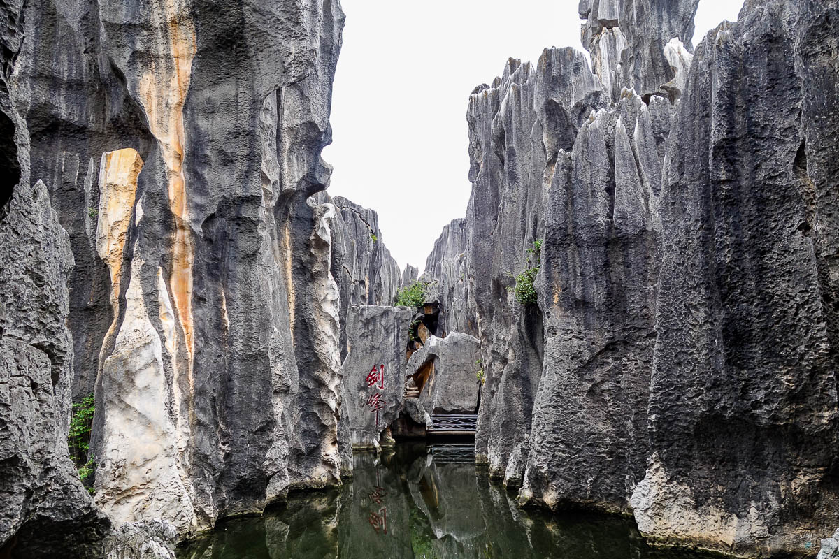 china-shilin-stone-forest-13