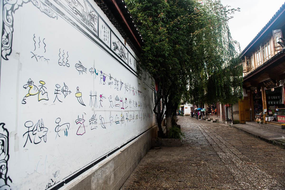 lijiang-china-bulay-28