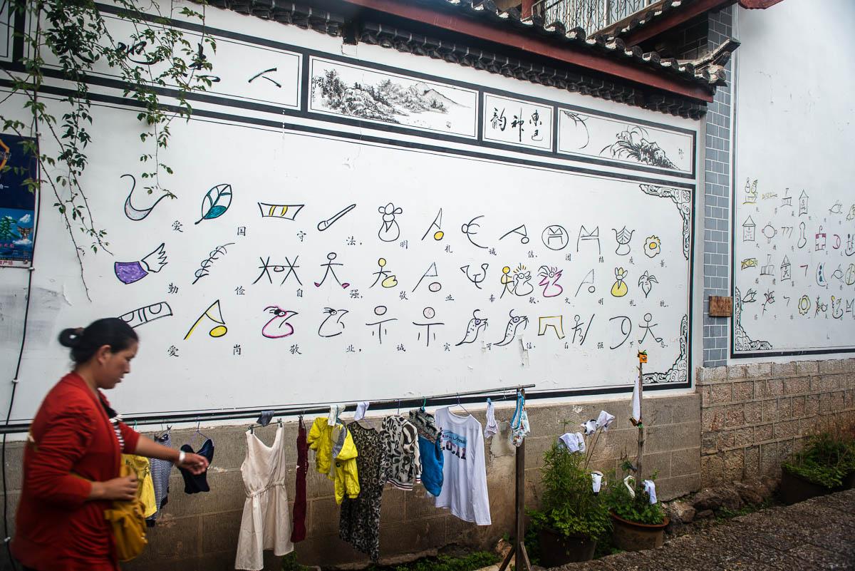 lijiang-china-bulay-29