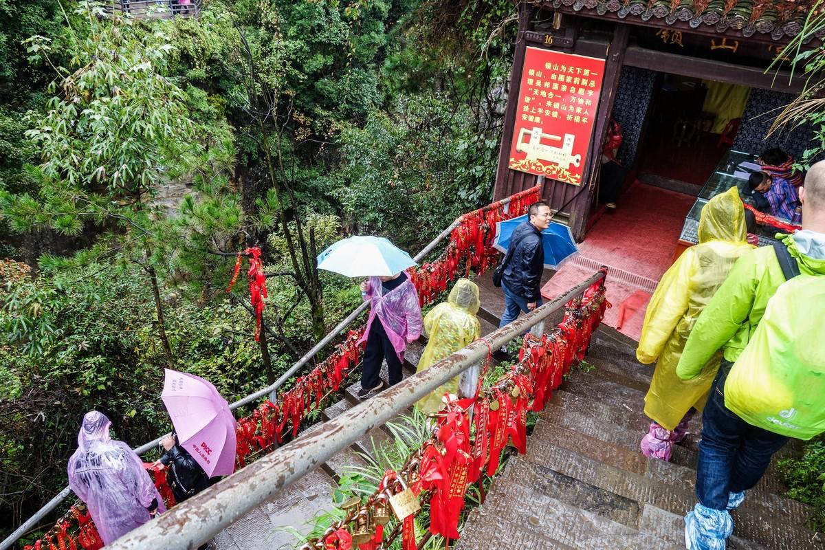 wulingyuan-zhangjiajie-17