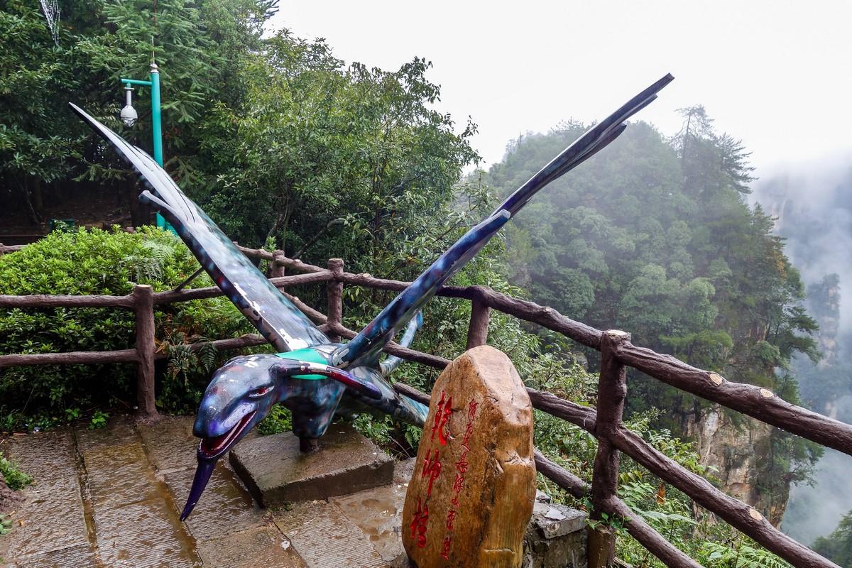 wulingyuan-zhangjiajie-37