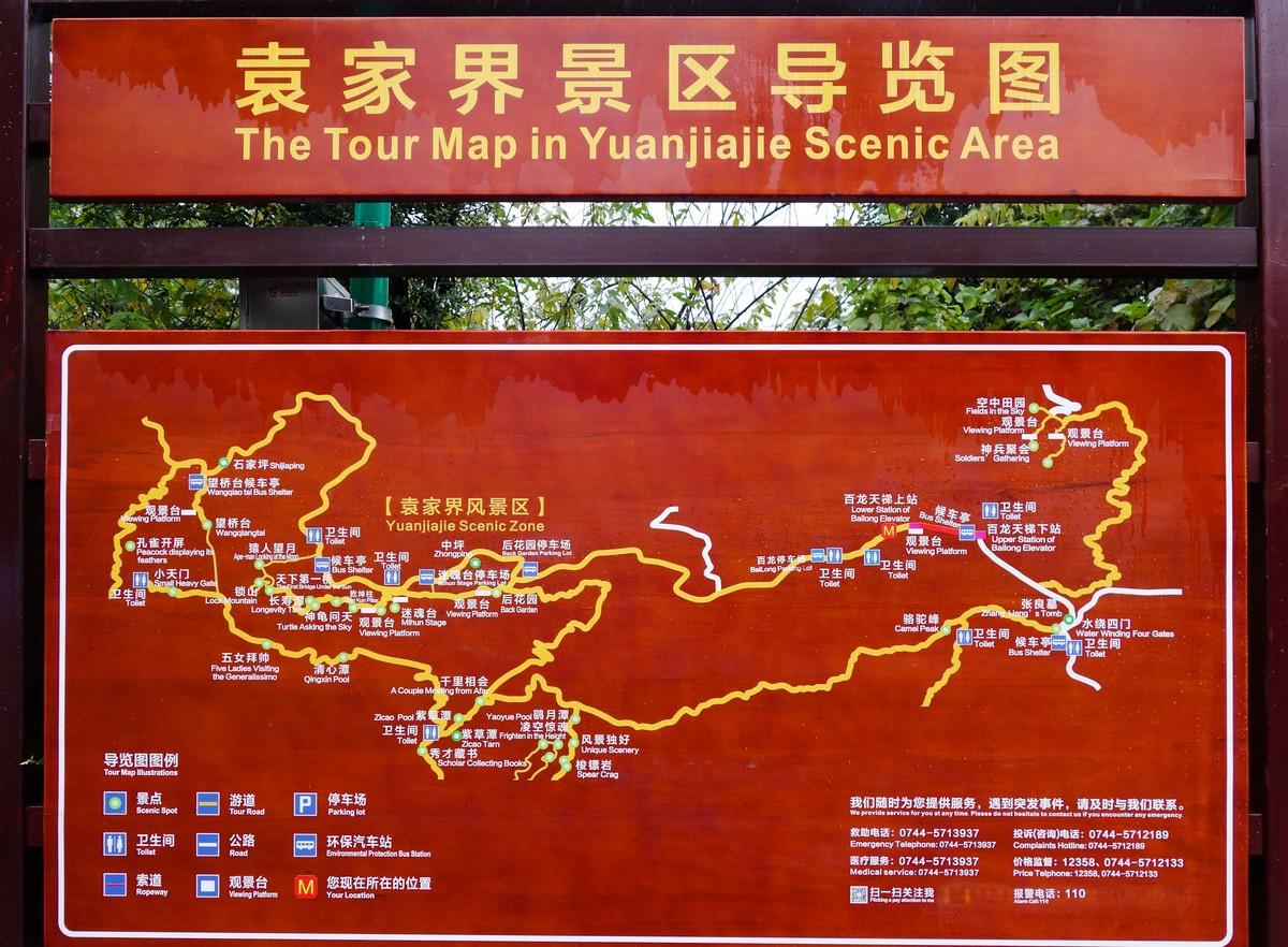 wulingyuan-zhangjiajie-39
