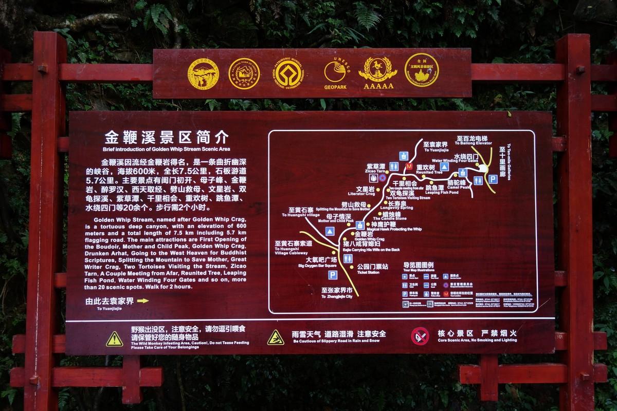 wulingyuan-zhangjiajie-40