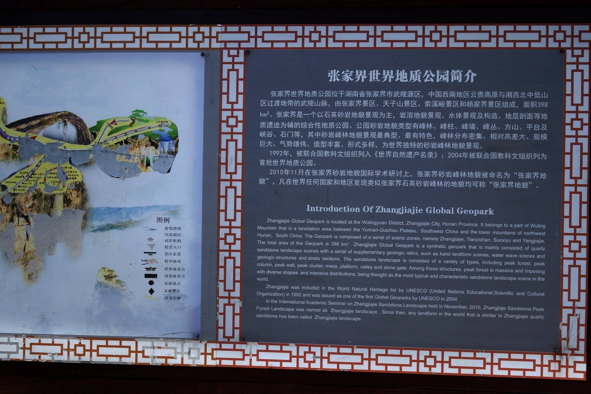 wulingyuan-zhangjiajie-41