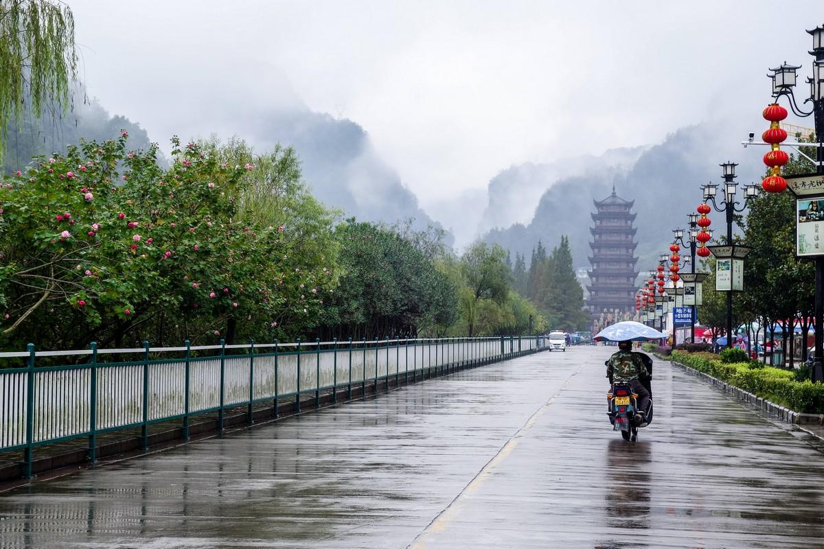 wulingyuan-zhangjiajie-62