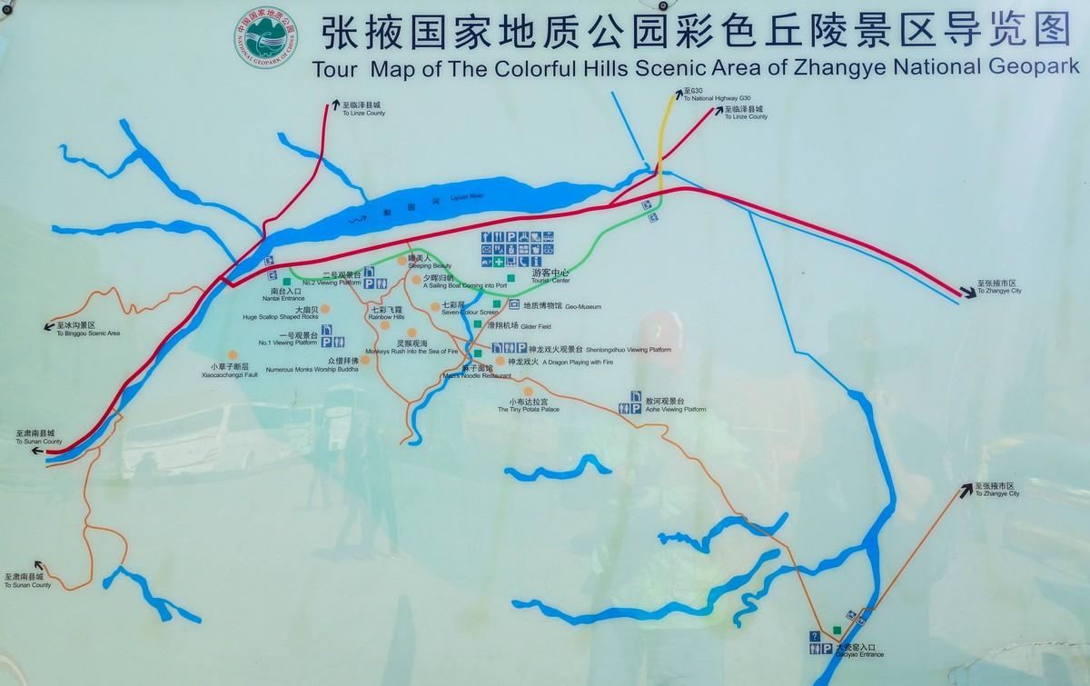 china-zhangye-danxia-park-6