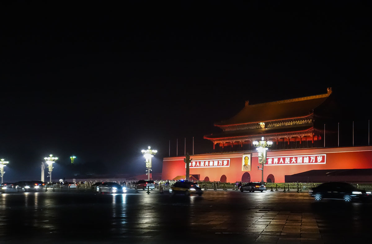 china-Tiananmen-1