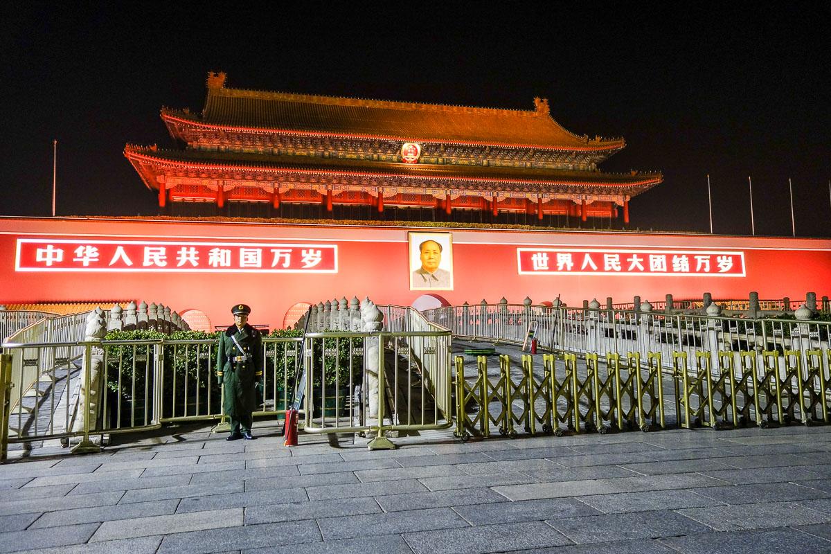 china-Tiananmen-2