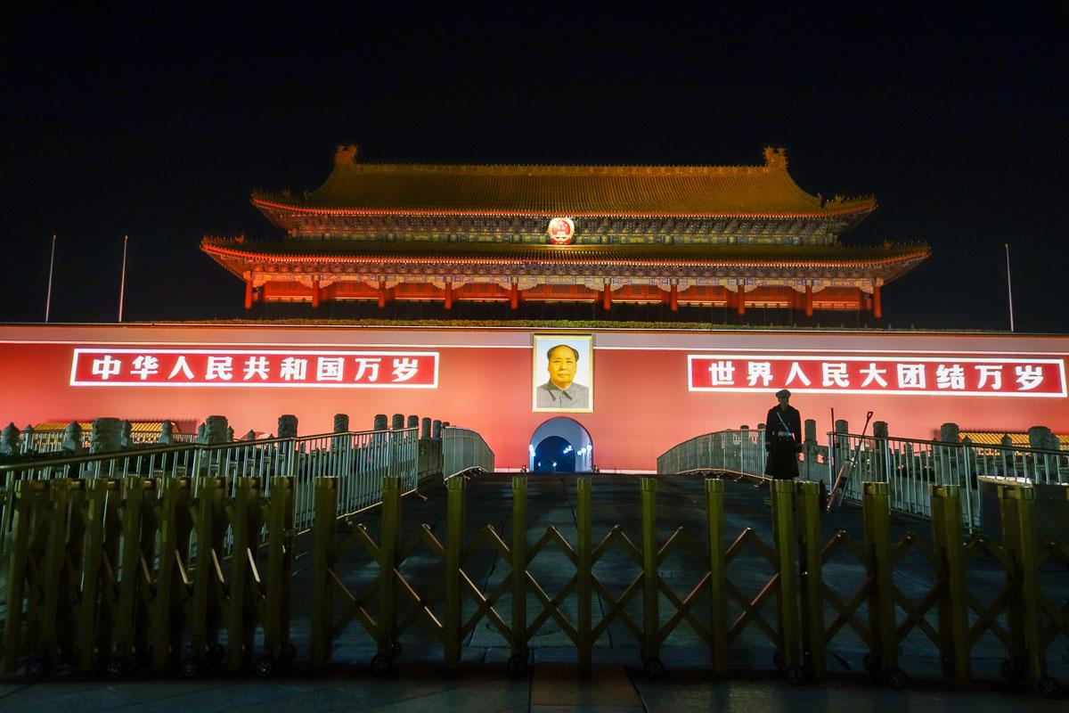 china-Tiananmen-3