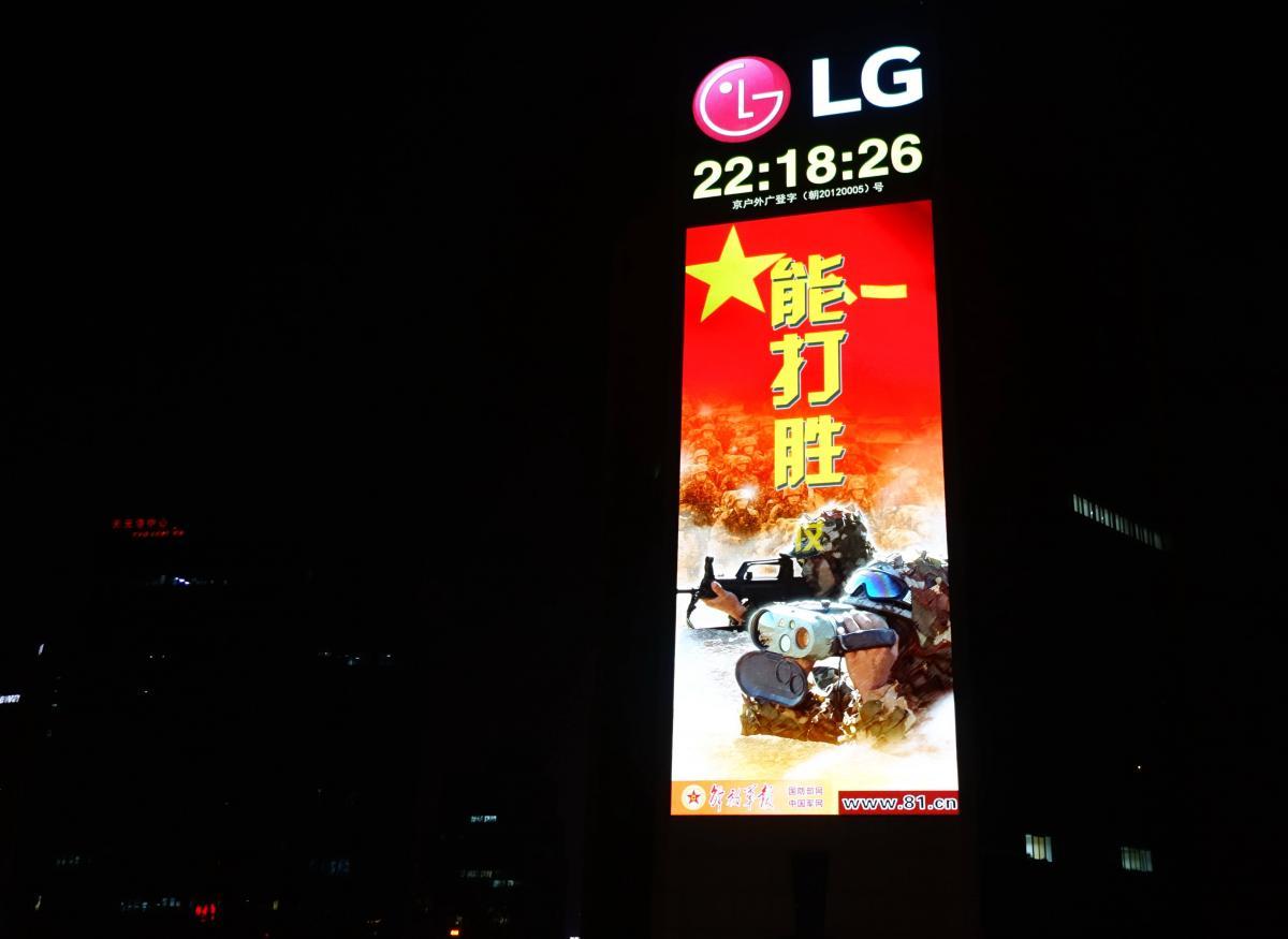 china-Tiananmen-8