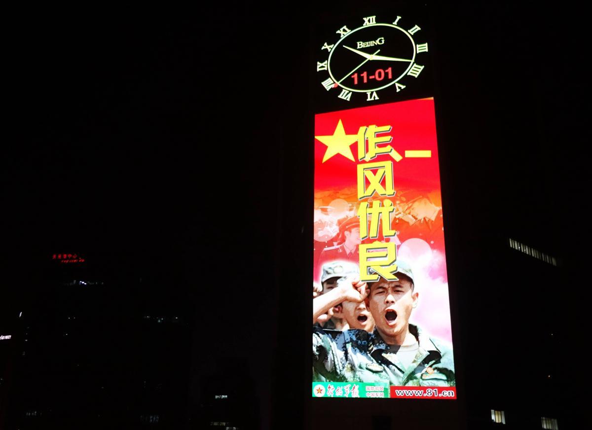 china-Tiananmen-57