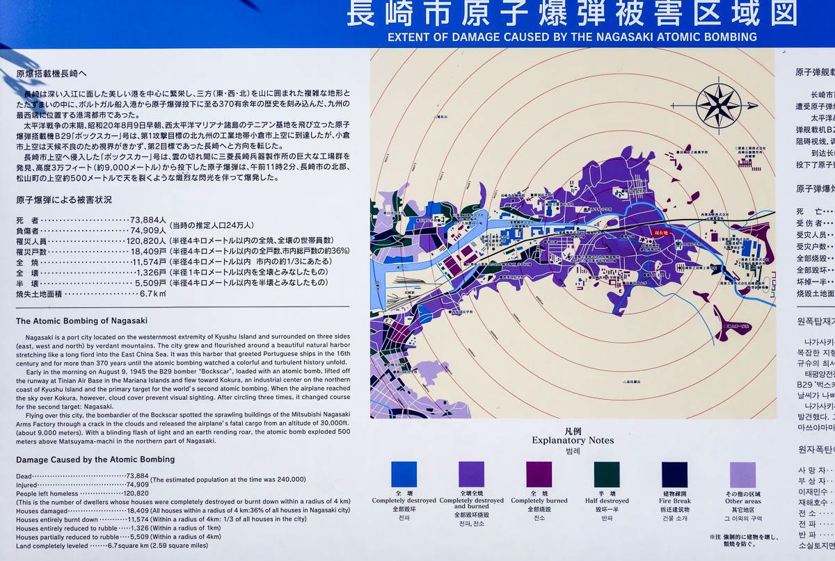 japan-marathon-21