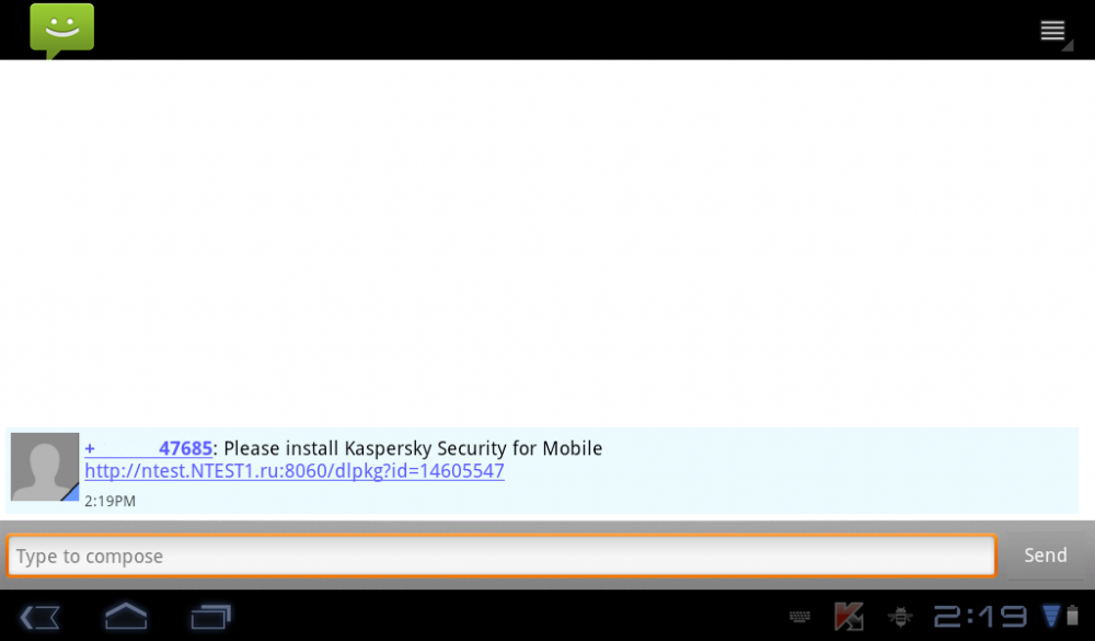 Kaspersky Mobile Device Management