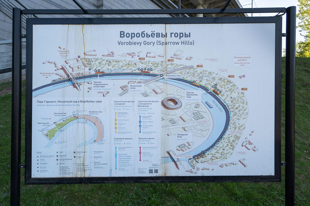 moscow_walk_2