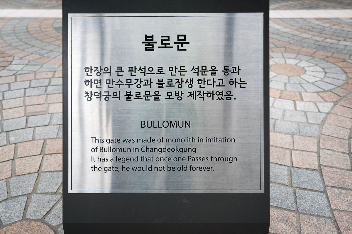 seoul-south-korea-subway-4