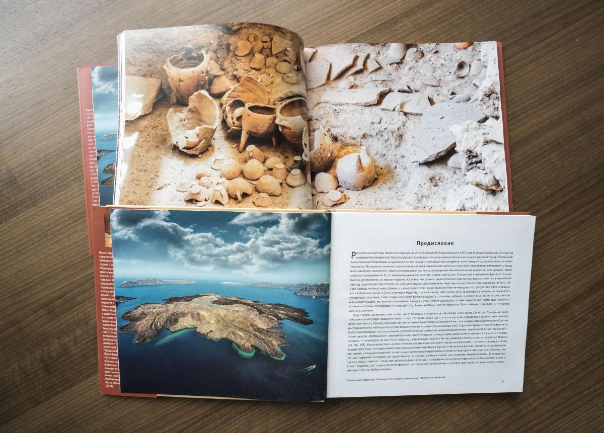 akrotiri-book2
