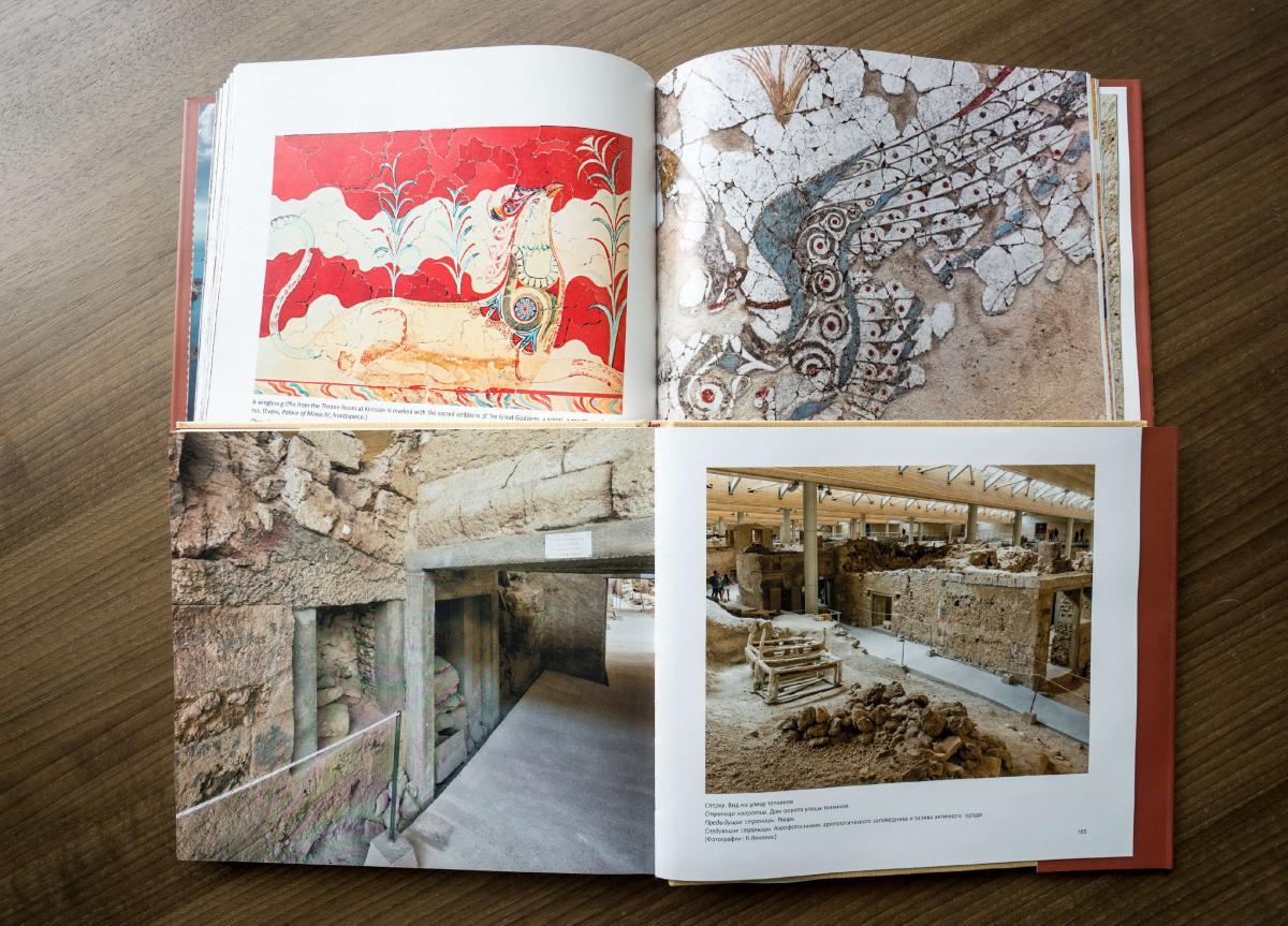 akrotiri-book3
