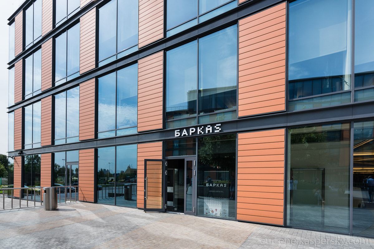 kaspersky-barkas-restaurant-1