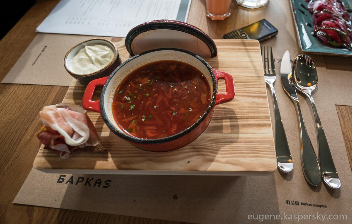kaspersky-barkas-restaurant-17