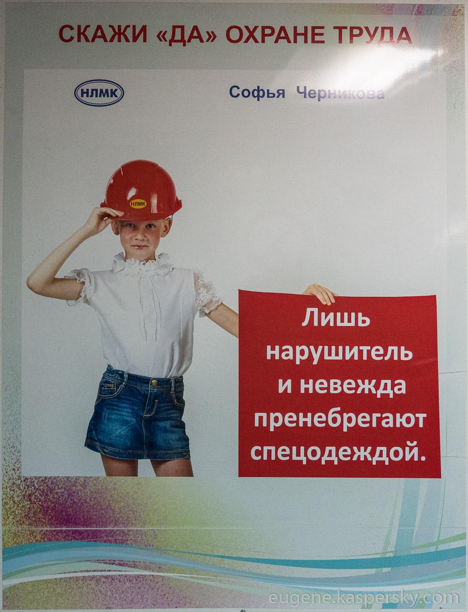 holodnyj-prokat-lipetsk-19