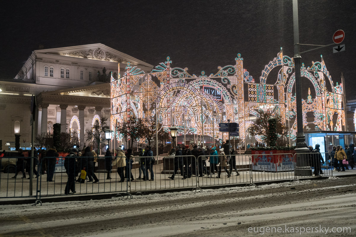 russia-moscow-kremlin-new-year-7