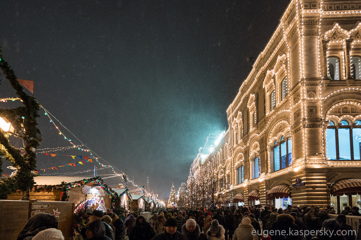 russia-moscow-kremlin-new-year-16