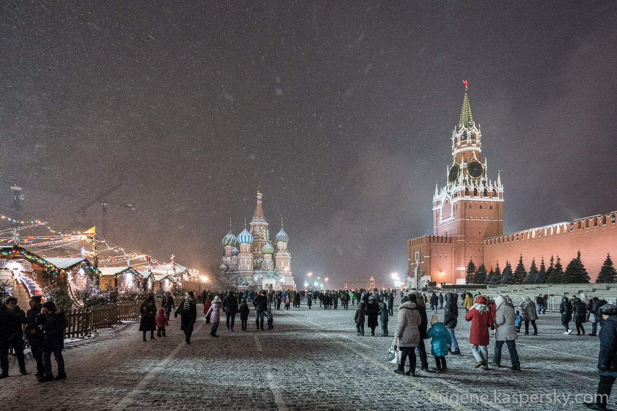 russia-moscow-kremlin-new-year-1