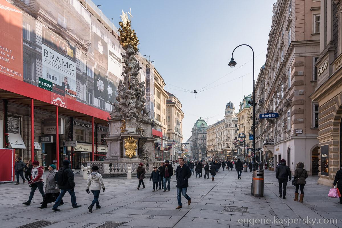 austria-vienna-city-3