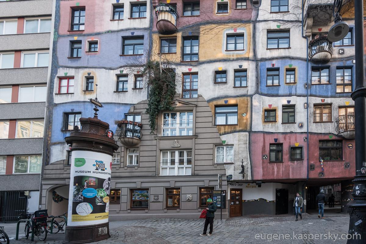 austria-vienna-city-11