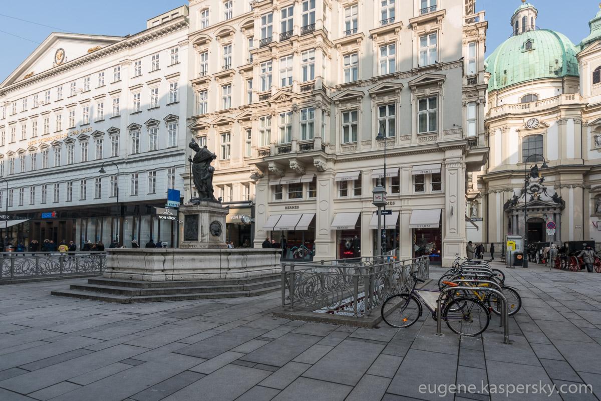 austria-vienna-city-14