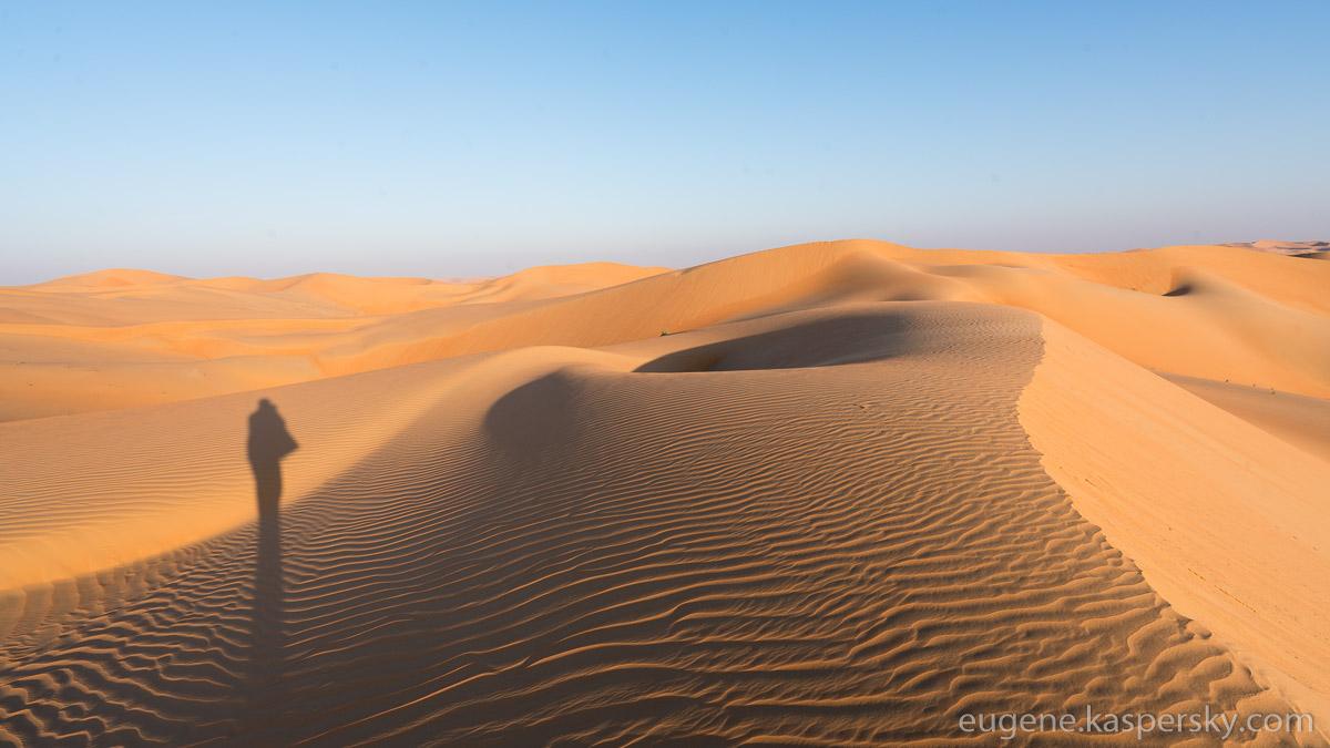 desert-stroll-2