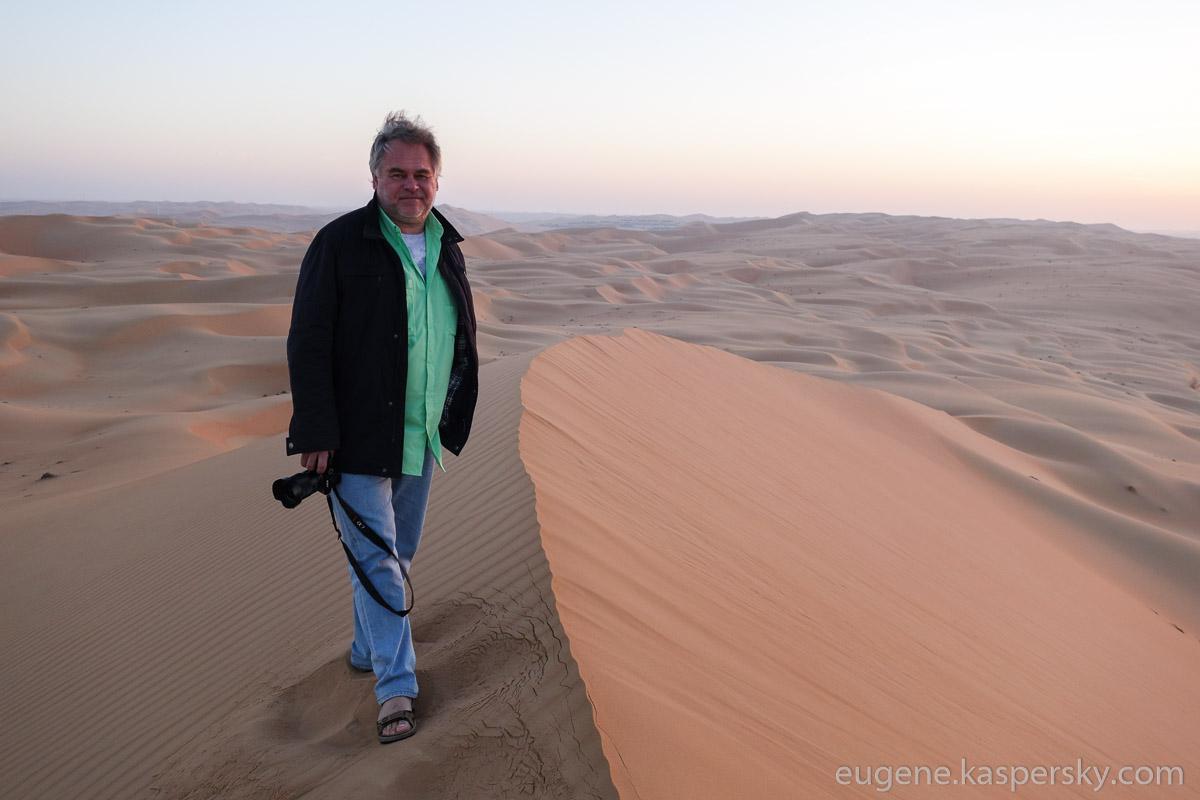 desert-stroll-25