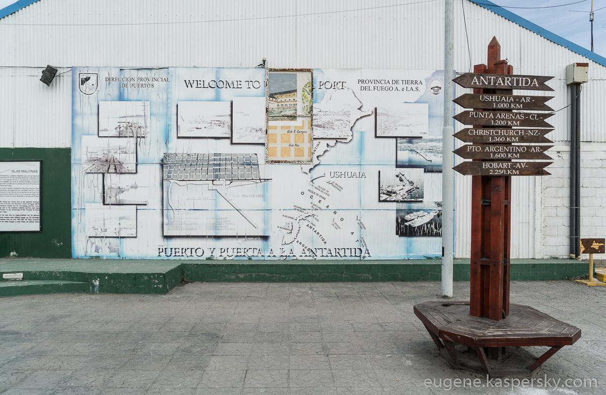 argentina-ushuaia-antarctica-25
