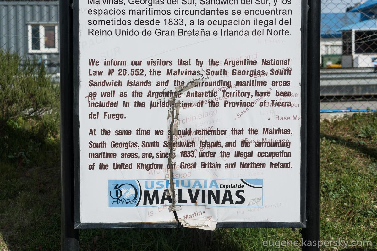 argentina-ushuaia-antarctica-29