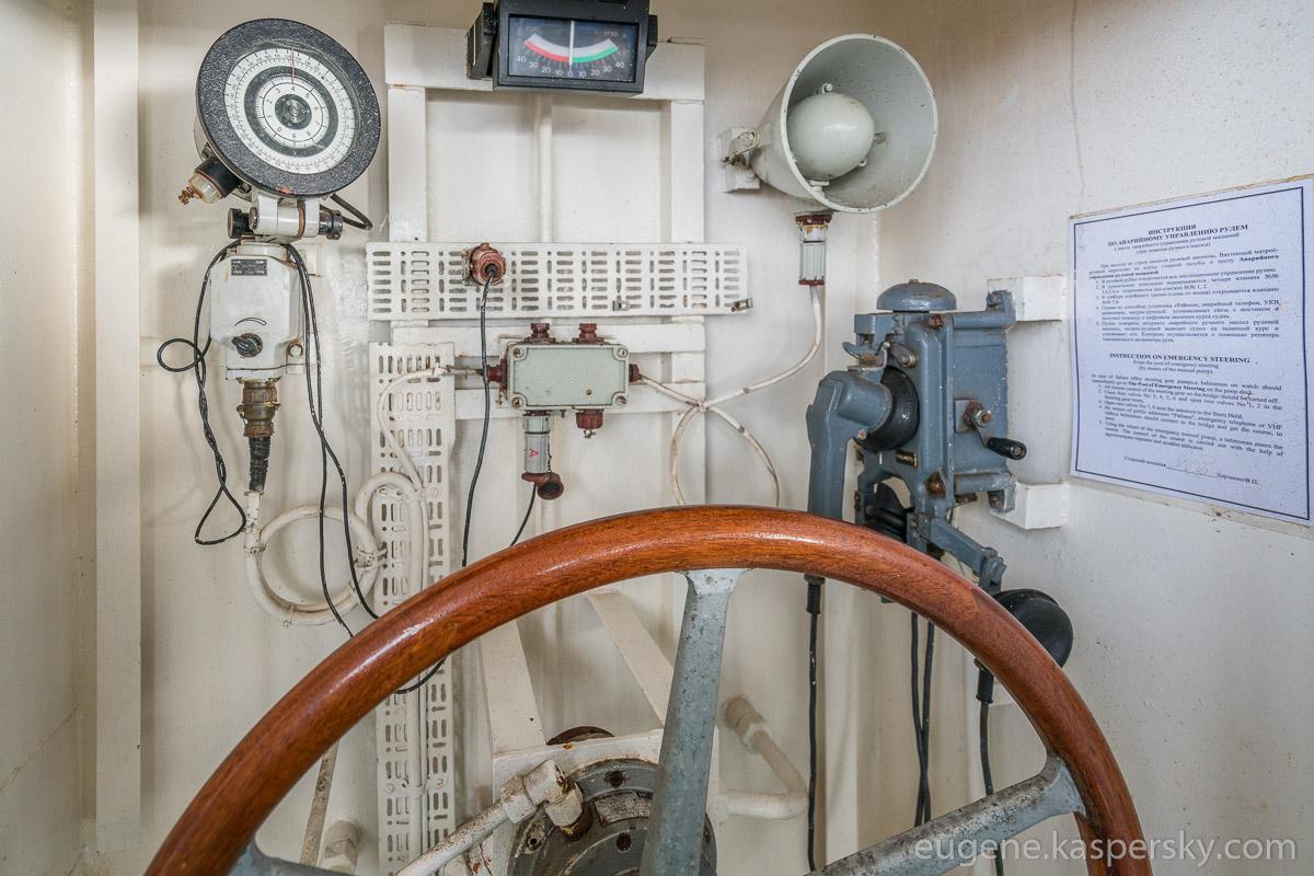 antarctica-sergey-vavilov-vessel-29