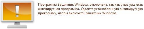 windows-defender-microsoft-2