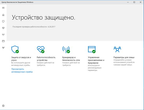 windows-defender-microsoft-5