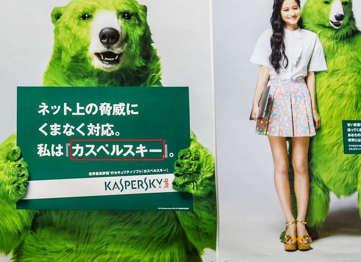 tokyo-japan-language-lessons-2