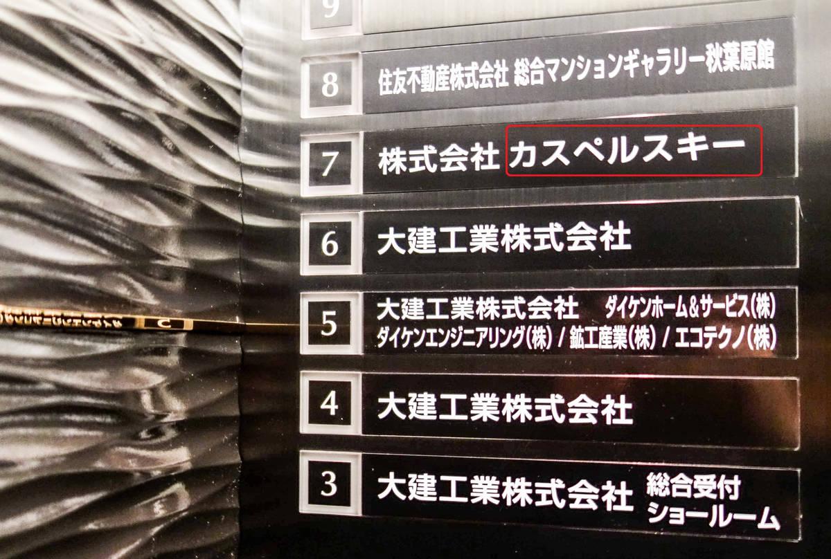 tokyo-japan-language-lessons-3