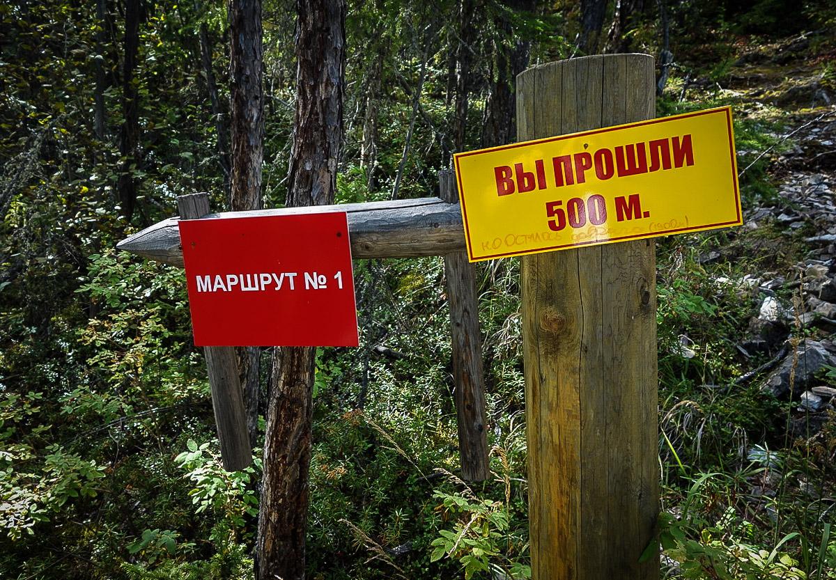 lena_pillars_yakutia_13