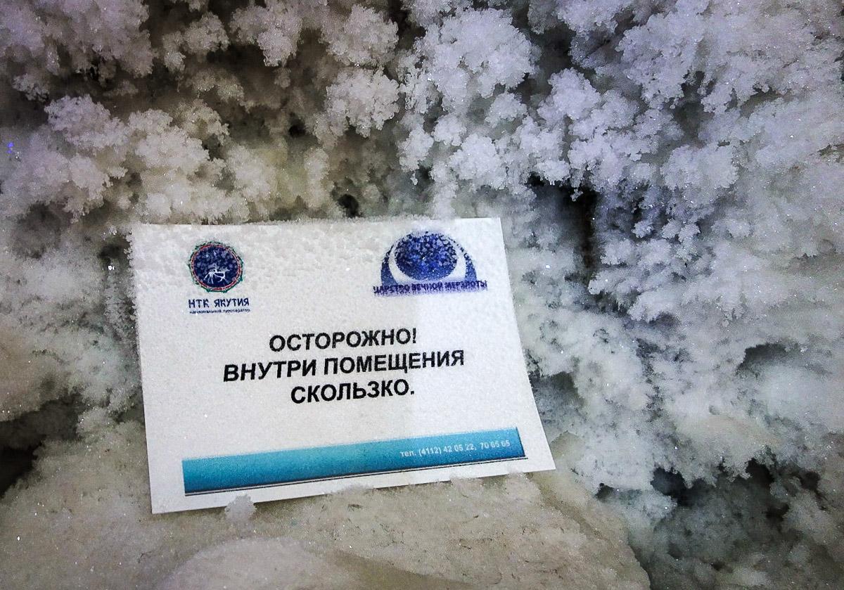 lena_pillars_yakutia_27