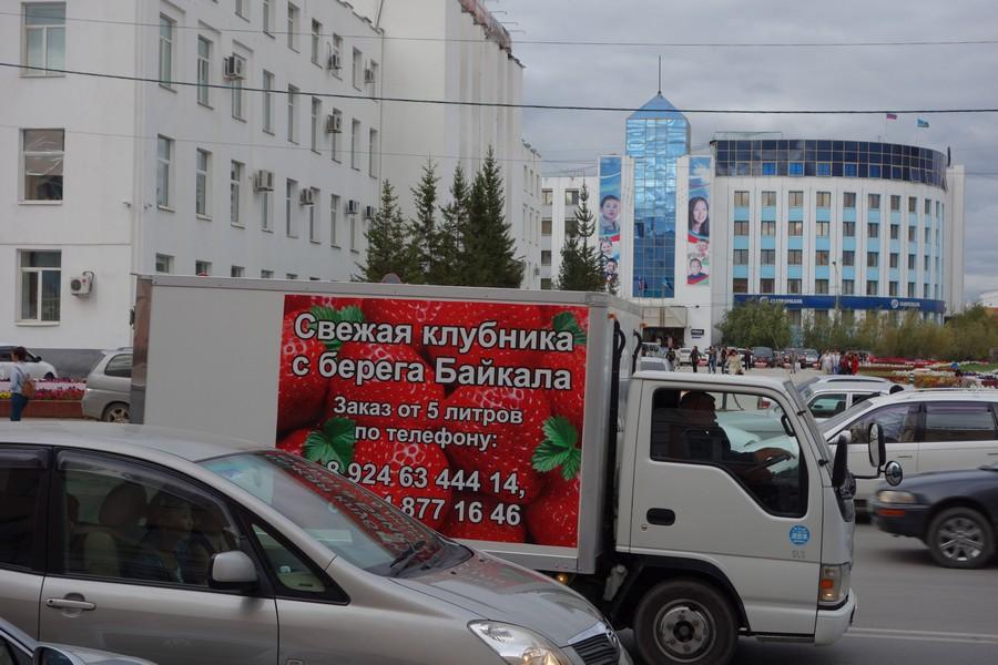 lena_pillars_yakutia_47