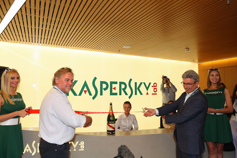 kaspersky-lab-novoselye-7
