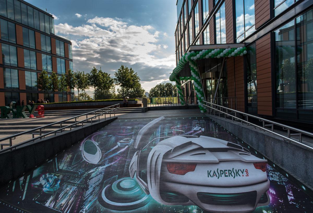 kaspersky-lab-novoselye-12