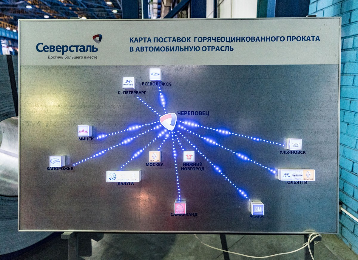 severstal-heavy-metal-42